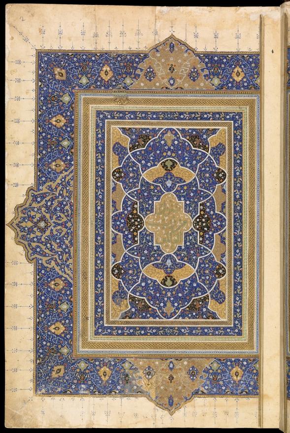 Mulla Ala Bik Tabrizi, Iran, second half of the 16th century, 15 x 10 18 in. (38.1 x 25.7 cm)
